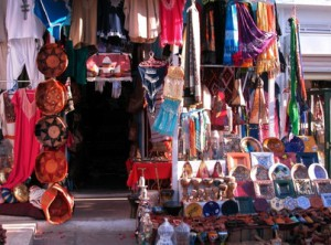 Djerba Holidays Boutique